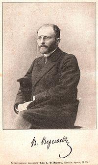 В Вересаев 1913.jpg