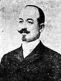 Георги Трайчев