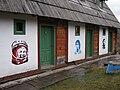 Графити Гагарина, Марадоне и Кастра, Дрвенград, Србија 1.jpg