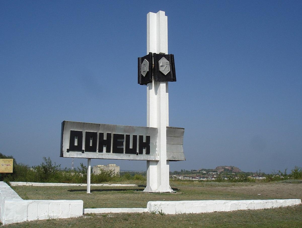donetsk russia wikipedia