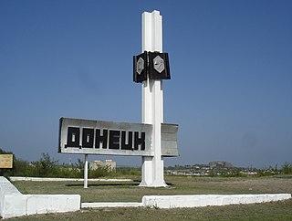 Donetsk, Russia Town in Rostov Oblast, Russia