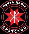 Емблема добровольчого батальйону «Свята Марія».jpg