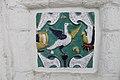 Изразец на фасаде палат Олисова.jpg