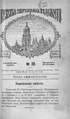 Киевские епархиальные ведомости. 1904. №39. Часть офиц.pdf