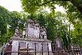 Комплекс пам'яток «Личаківський цвинтар», Вулиця Мечникова, 67.jpg