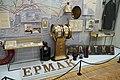 Краеведческий музей Мурманска 5.JPG
