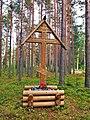 КрасныйБор.ПоклонныйКрест.jpg