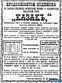 Кузнецов Корнилий Тимофеевич 12.jpg