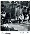 Л. Д. Троцкий выходит из мавзолея Ленина. Июнь 1924.jpg