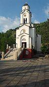 Манастир Свете Петке у Стублу