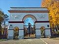 Минск, Кальварийское кладбище, ворота. 1830 год.jpg