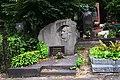 Могила поета В. М. Сосюри DSC 0336.jpg