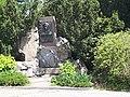 Національний ботанічний сад ім. Миколи Гришка НАН України.jpg