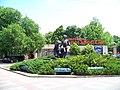 Николаевский зоопарк - panoramio.jpg
