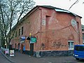Ніжин.Петропавлівська церква.JPG