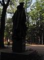 Пам'ятник воїнам-інтернаціоналістам, сквер Героїв, Кривий Ріг 02.JPG