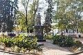 Памятник А.С.Пушкину Армавир.jpg