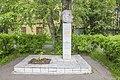 Памятник Бушуеву MG 6159.jpg