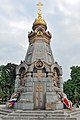 Памятник гренадерам, павшим под Плевной, общий вид.jpg