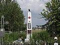 Памятник павшим в ВОв.jpg