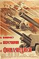 Плакат к фильму «К вопросу о перемирии с Финляндией».jpg