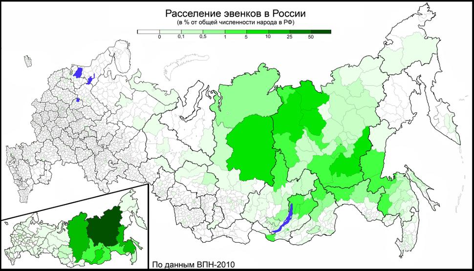 Расселение эвенков 2010