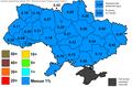 Результати виборів до ВР України 2014 (Політична партія Інтернет партія України).png