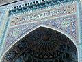 Соборная мечеть22.JPG