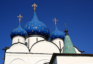 Suzdal - Domes of the Nativity of the Virgin Cathedral