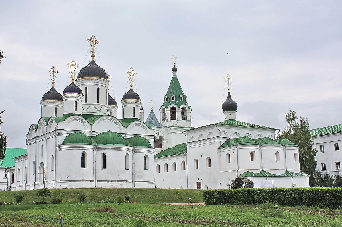Ivanovo datant