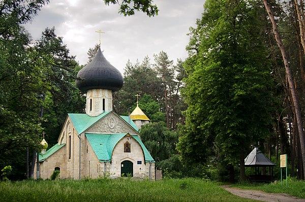 Спаська церква у Володимирівці (Краснокутський район Харківської області), © Сергій Рижков, CC-BY-SA 4.0