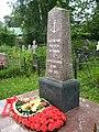 Стрельна, Сергиевское кладбище, братская могила моряков03.jpg