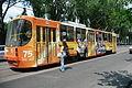 Транспорт в Донецке 015.jpg