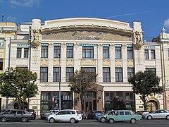 Україна, Харків, пл.  Конституції, 24 фото 16.jpg