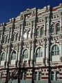 Фасад здания Дворянского собрания.JPG