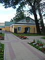 Флигель Путевого дворца.jpg