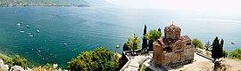 "Црква ,,Свети Јован Богослов Канео"", The church of Saint John at Kaneo Ohrid 6.jpg"