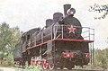 Эш.4290, СССР, Смоленская область, станция Вязьма (Trainpix 171841).jpg