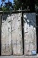 باغ نظر یا موزه پارس شیراز -The Pars Museum shiraz in iran 02.jpg