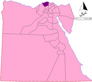 محافظة كفر الشيخ.PNG