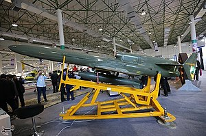Karrar (UCAV) - Image: کرار هشتمین همایش و نمایشگاه هوایی و هوانوردی کشور در کیش (1)