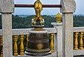 স্বর্ণ মন্দিরের সেই ঘণ্টাটি (বুদ্ধ ধাতু জাদি).jpg