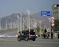 丹拉高速包头入口 - panoramio.jpg