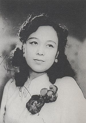 Akiko Futaba