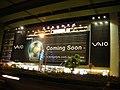 光華商場2008-07-19 - panoramio.jpg