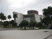 十三行博物館外觀.JPG