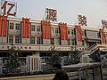 南京市河西风台南路亿源装饰城 - panoramio.jpg