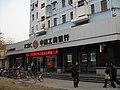南京市燕江路 - panoramio (2).jpg