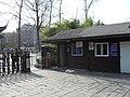 南京莫愁湖公园入口 - panoramio.jpg