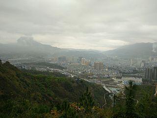 Yinjiang Tujia and Miao Autonomous County Autonomous county in Guizhou, Peoples Republic of China